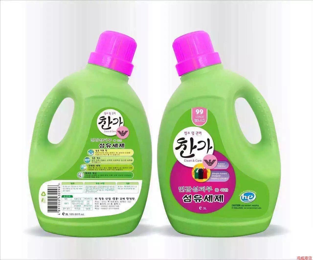 3L颂伊芦荟洗衣液