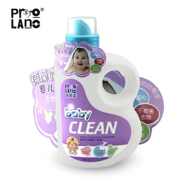 1500ml 葆蘭露抑菌洁净婴儿洗衣液